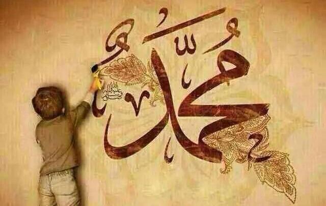 Tentang Kartun Nabi Muhammad SAW Antara Kebebasan dan Keadaban