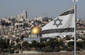 Ilustrasi Gambar Bendera Israel dan Masjid Aqsha